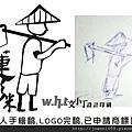 2013蓮彩米LOGO.jpg