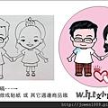 20130924招治貼紙.jpg