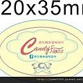 20130723手工餅乾貼紙.jpg