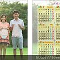 客製酷卡尺寸年曆版