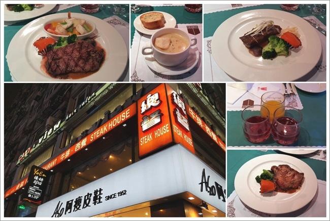 20150523_總督西餐廳.jpg