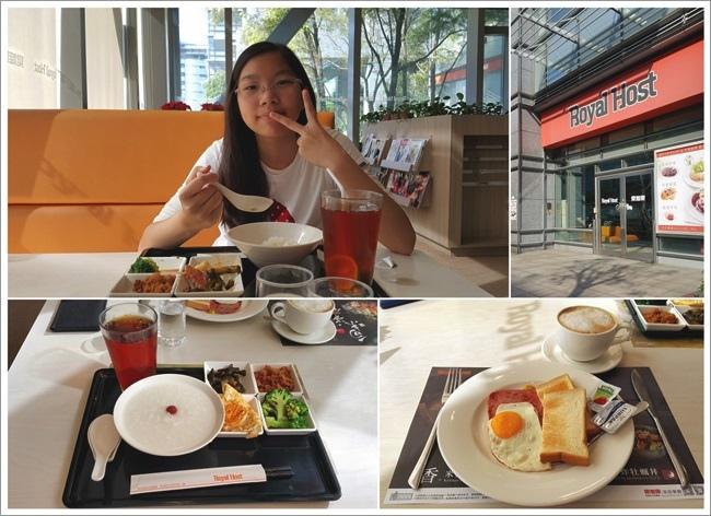 20161212_樂雅樂早餐5.jpg