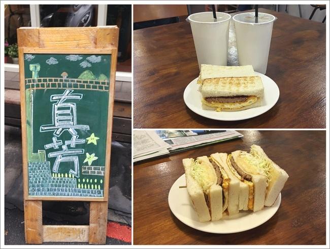 20170414_真芳早餐.jpg
