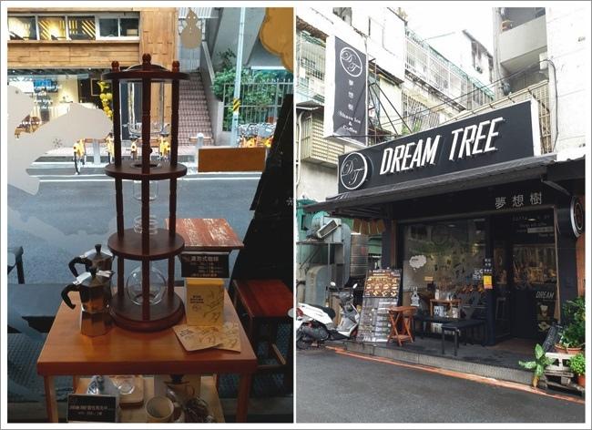 20171007_DREAM TREE3.jpg