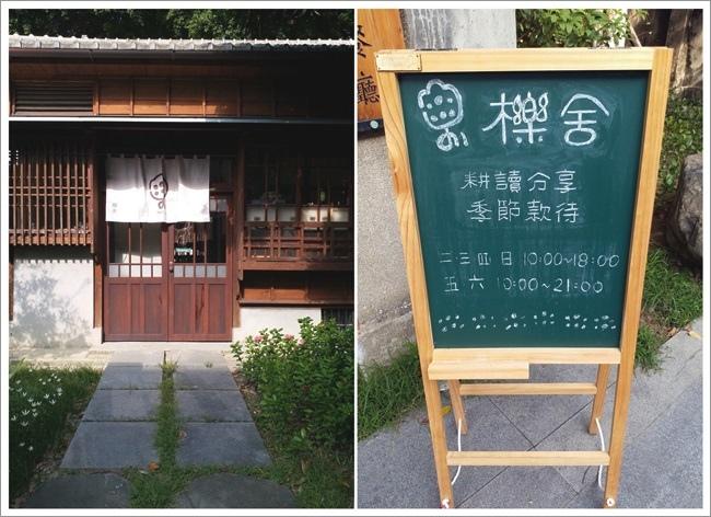 20171020_台中文學館7.jpg