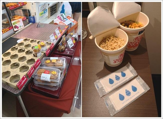 博多超市超商1.jpg