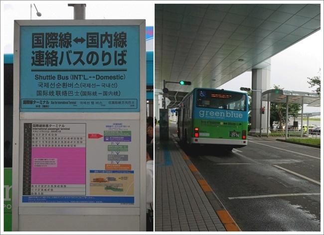 北九州交通2.jpg
