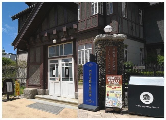 三井俱樂部&Dolce喫茶店1.jpg