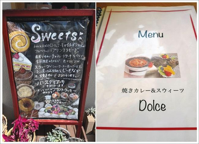 三井俱樂部&Dolce喫茶店3.jpg