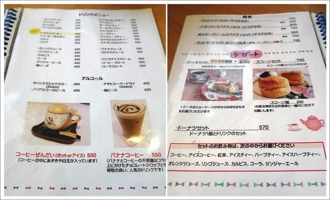 三井俱樂部&Dolce喫茶店2.jpg