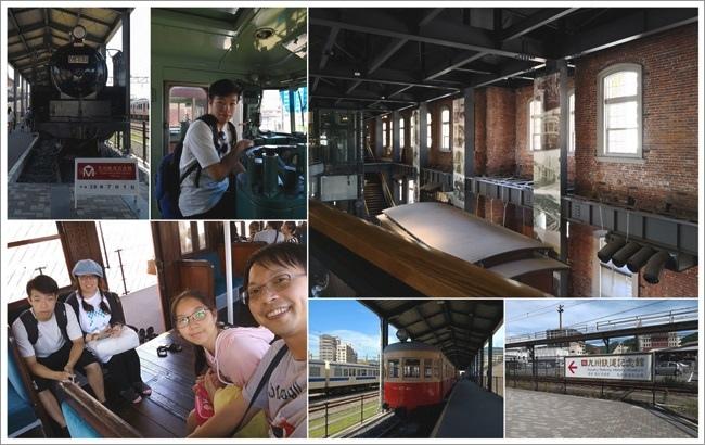 九州鐵道紀念館.jpg