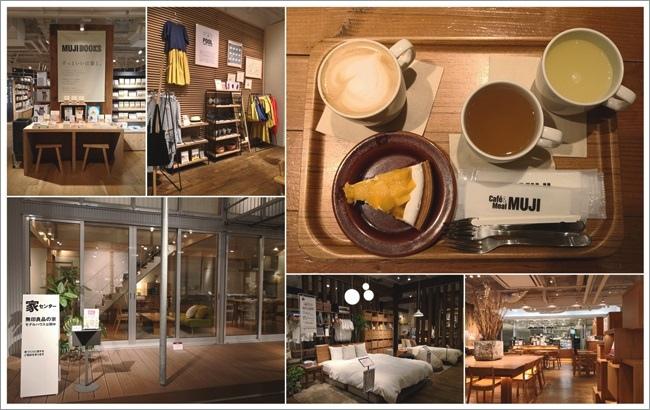 博多運河城@MUJI Cafe.jpg