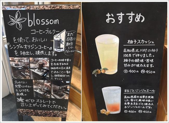 博多運河城@MUJI Cafe1.jpg