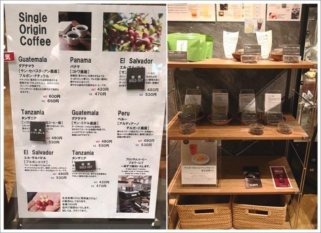 博多運河城@MUJI Cafe2.jpg