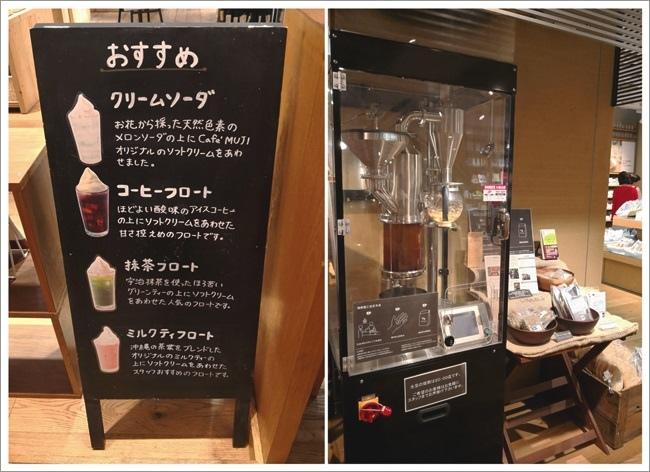 博多運河城@MUJI Cafe3.jpg