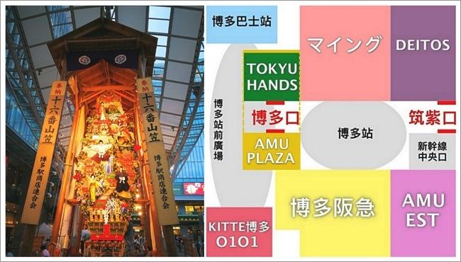 博多車站及美食 4 .jpg