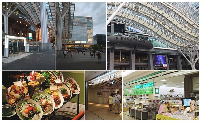 博多車站及美食 5.jpg