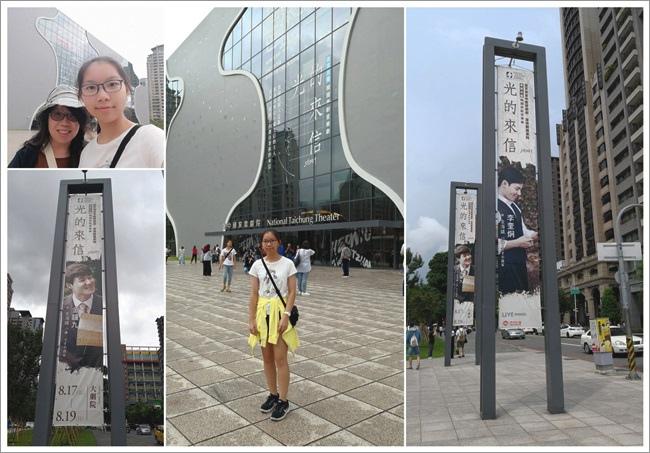 台中國家歌劇院1.jpg