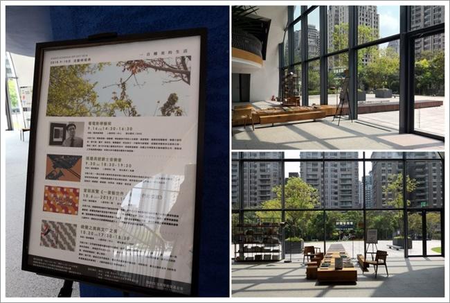 台中歌劇院6.jpg