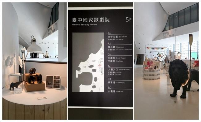 台中歌劇院15.jpg