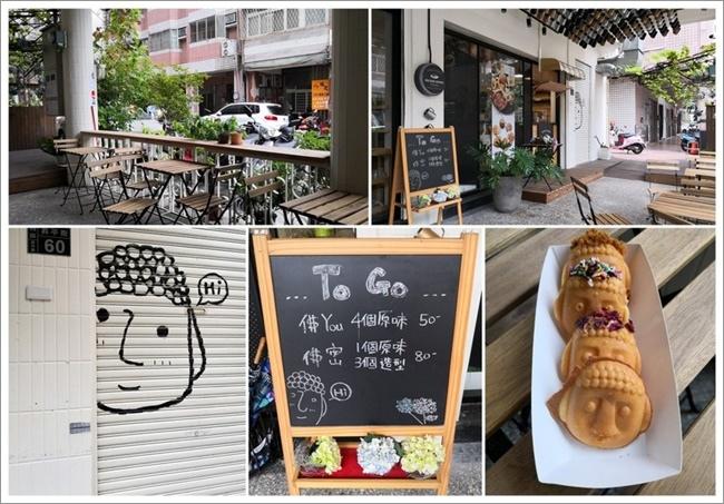 惠蓀林場咖啡.jpg