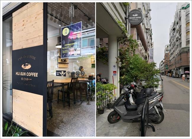 惠蓀林場咖啡10.jpg