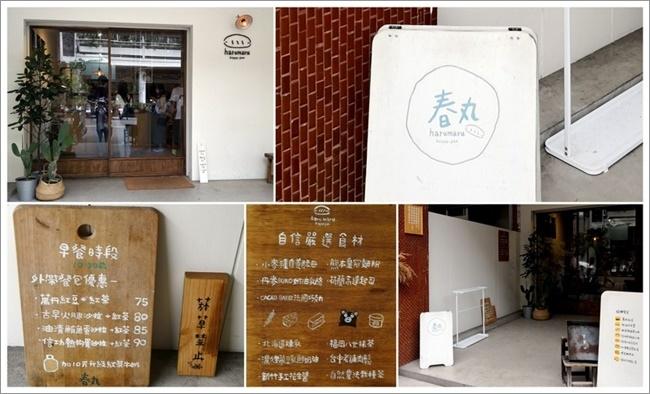 惠蓀林場咖啡11.jpg
