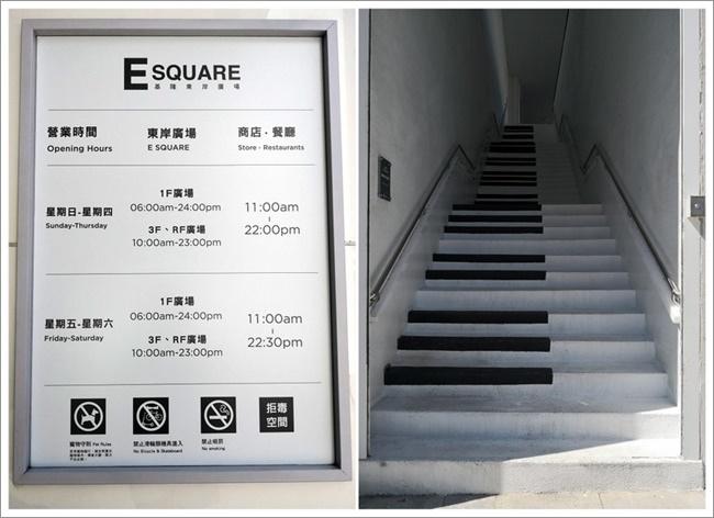 20181029_基隆東岸廣場2.jpg