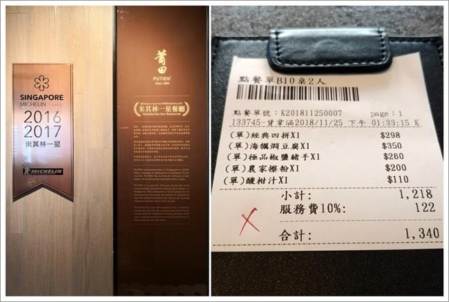 20181125_基隆莆田2.jpg