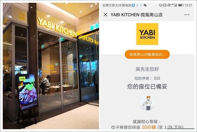 20190129_YABI Kitchen1.jpg