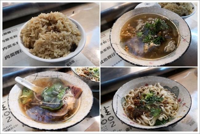20190201_瑞芳小鎮咖啡市場小吃5.jpg