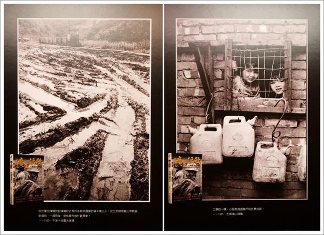 20190201_瑞芳小鎮咖啡市場小吃9.jpg