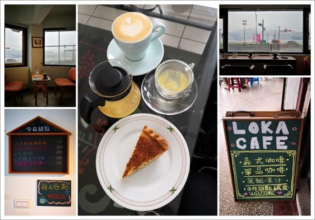 20190208_LOKA CAFE.jpg