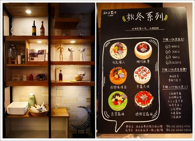 20190209_三得利日本料理7.jpg