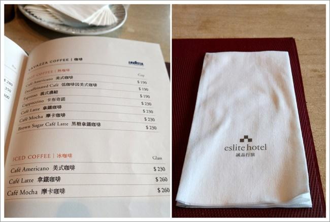 20190705_誠品行旅The Chapter Cafe2.jpg