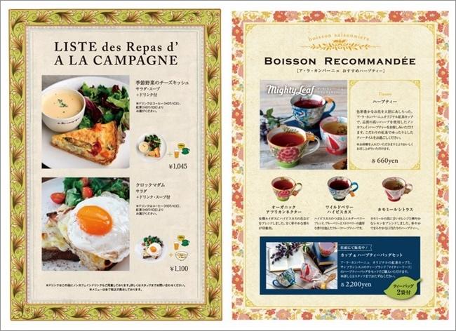 博多a la campagne早餐4.jpg