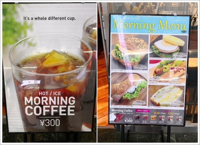 博多@Seattle's Best Coffee1.jpg