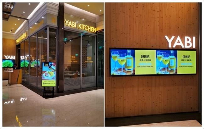 20200109_YABI Kitchen5.jpg