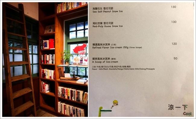 20190228_閱樂書店12.jpg