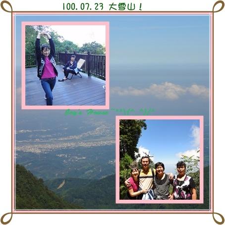 大雪山01.jpg