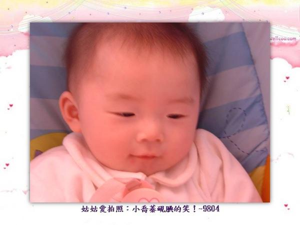 姑姑愛拍照:小喬蓁 (02).JPG