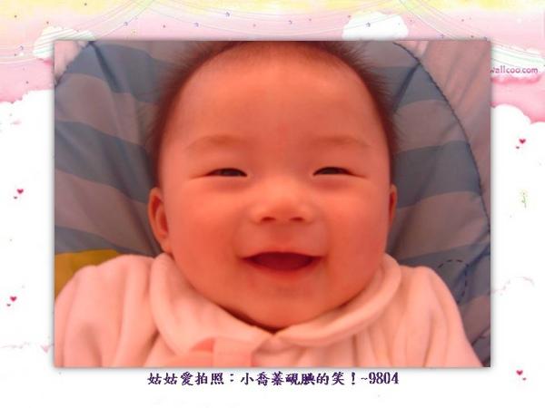 姑姑愛拍照:小喬蓁 (06).JPG