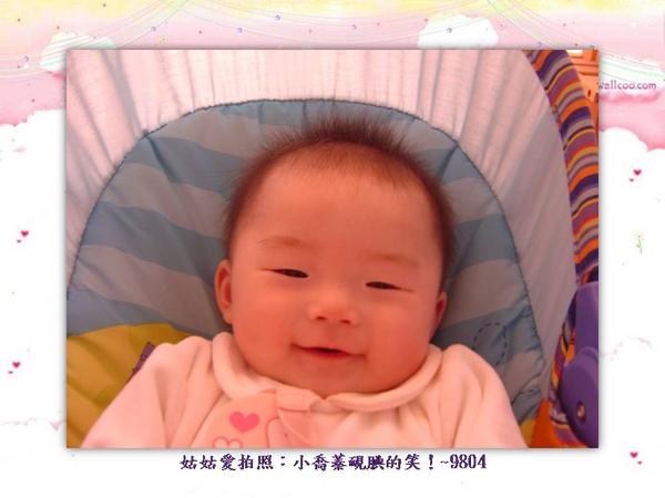 姑姑愛拍照:小喬蓁 (08).JPG