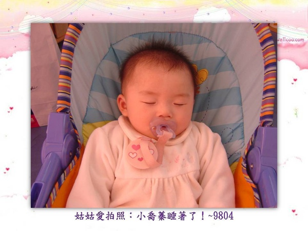 姑姑愛拍照:小喬蓁 (00).JPG