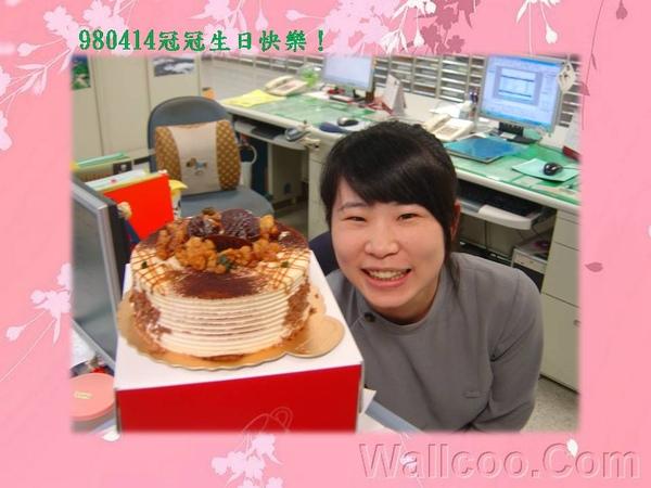 980414冠冠生日 (1).JPG
