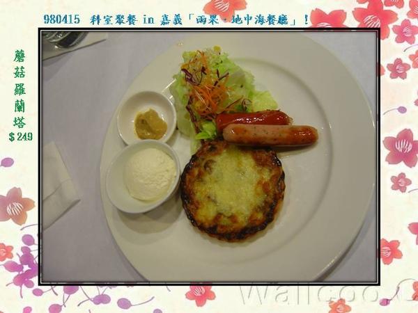 980415科室餐會in雨果(08).JPG