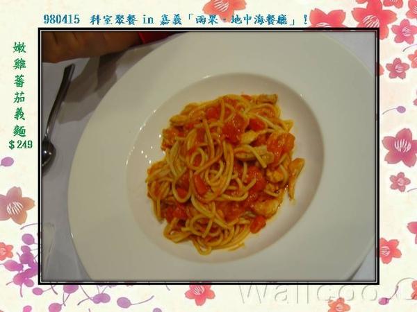 980415科室餐會in雨果(09).JPG