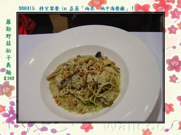 980415科室餐會in雨果(10).JPG
