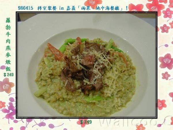 980415科室餐會in雨果(11).JPG