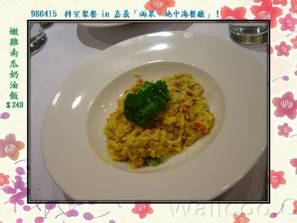 980415科室餐會in雨果(12).JPG